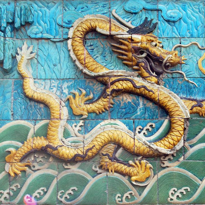 Un dragon dans un parc de Pékin (Chine)